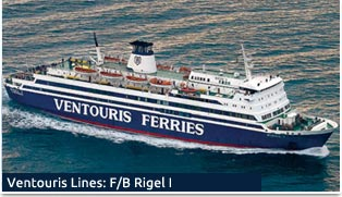 Ventouris Ferries - F/B RIGEL I
