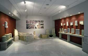 The Archaeological Museum of Lefkada Greek Islands Ionian Greece